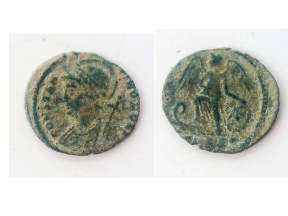 AE3 conmemorativo de la Ciudad de Constantinopla Presen12