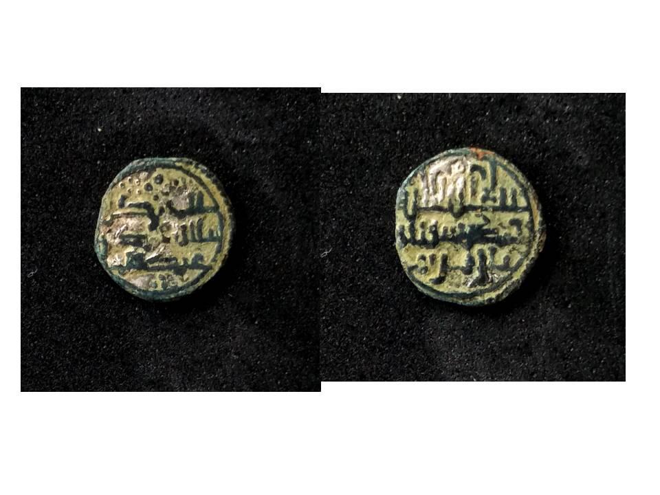 Quirate falso de época, de Sidray ibn Wazir, Benito Hd1 Quirat10