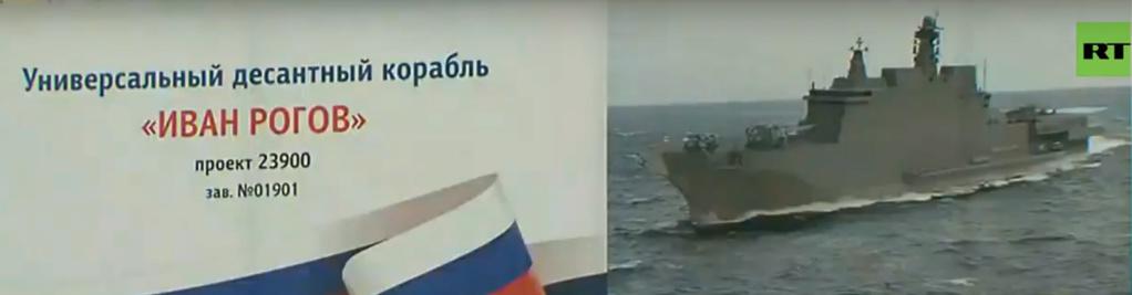 "Project 23900 ""Ivan Rogov"" Amphibious assault ship 23900_10"
