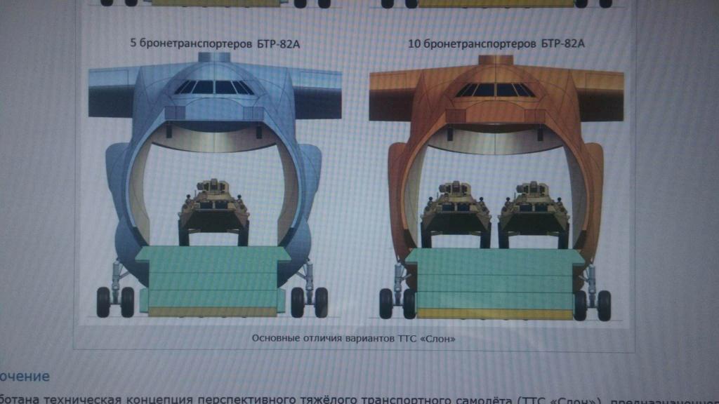 Il-106/PAK VTA Heavy transport  - Page 4 44787910