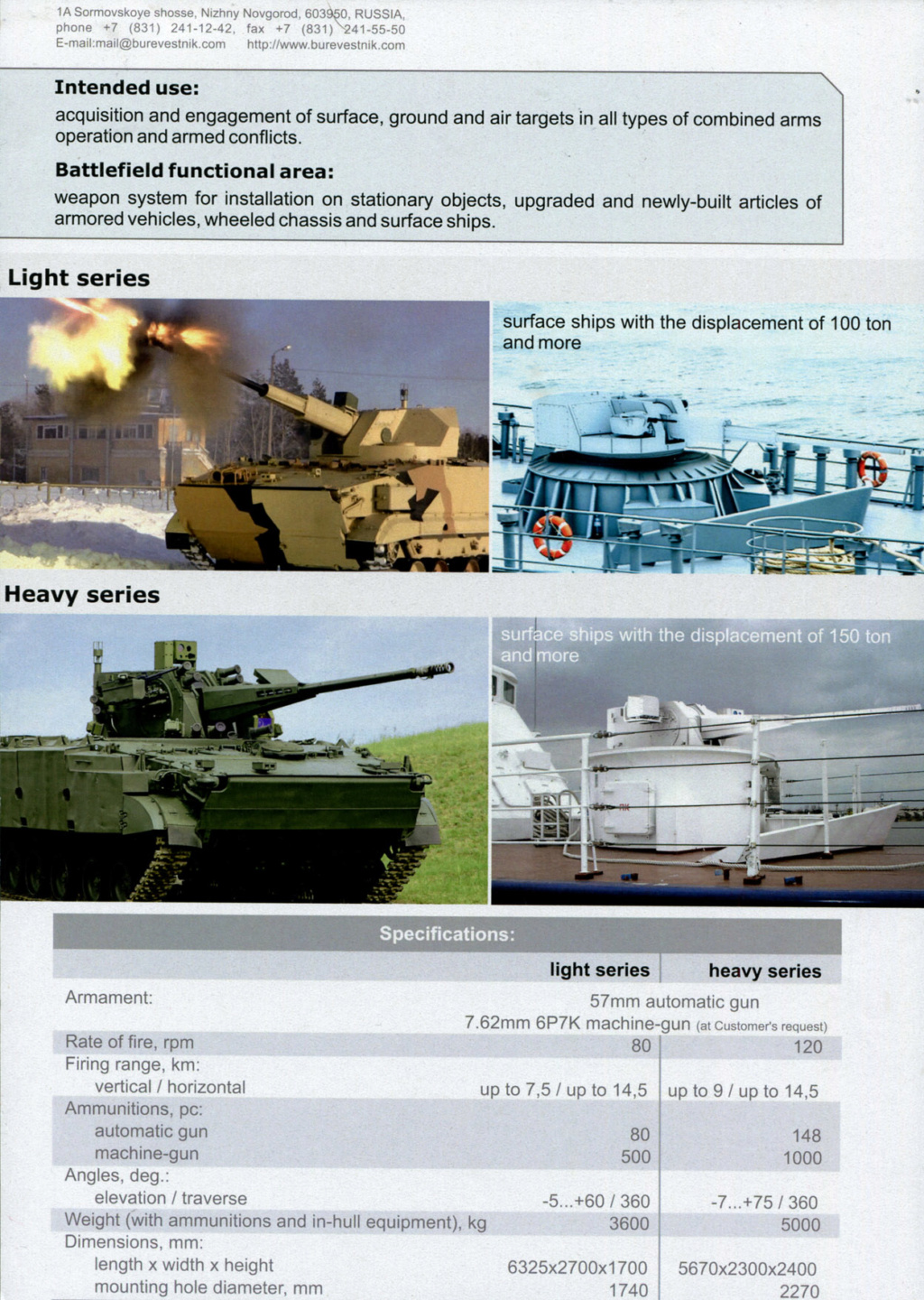 [Official] Armata Discussion thread #5 - Page 12 55564310