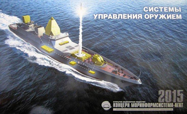Project 22350: Admiral Sergei Gorshkov - Page 37 Frigat10