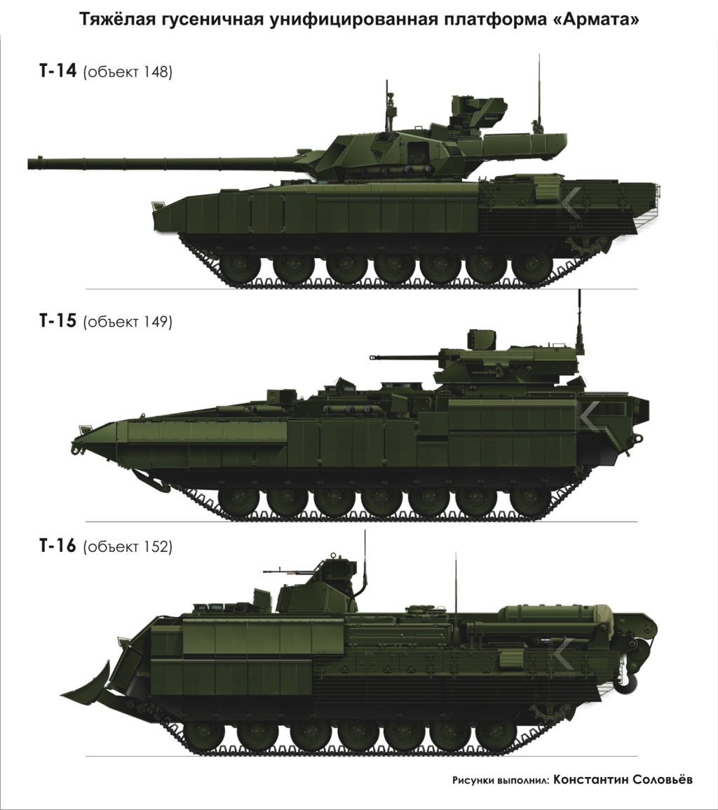 [Official] Armata Discussion thread #4 - Page 39 T-14_t10