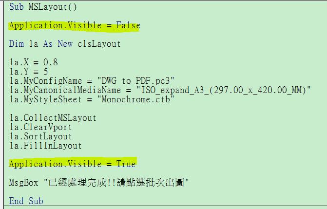 [分享]批次配置分圖工具(VBA) Su11