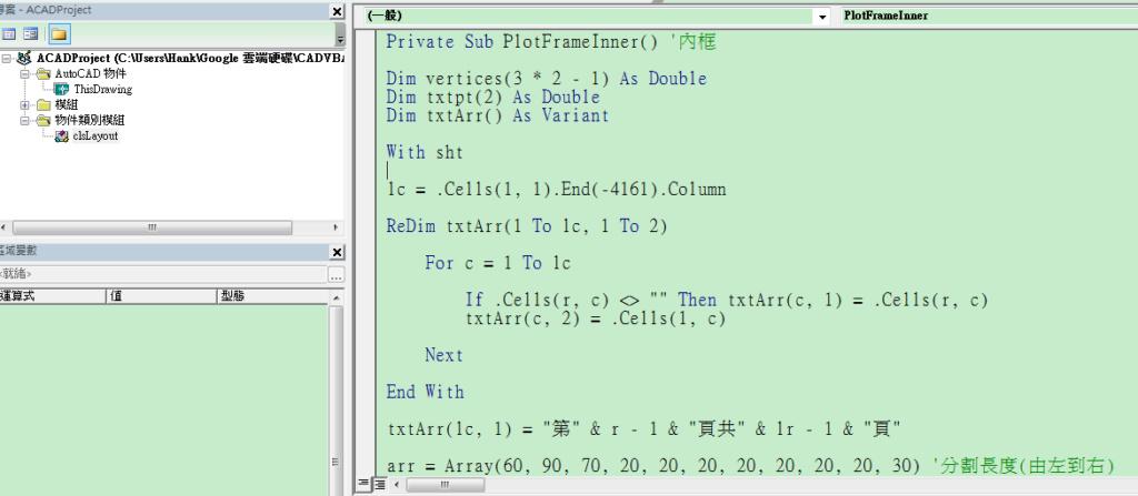 [分享]批次配置分圖工具(VBA) Su210