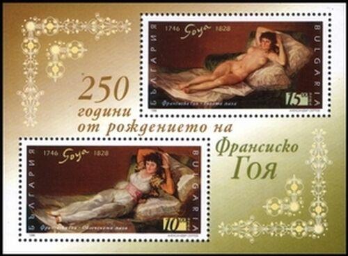 ● Briefmarken-Kalender 2021 - Seite 4 1996-g11