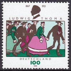 Briefmarken-Kalender 2019 1996-t10