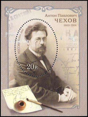 Briefmarken-Kalender 2020 - Seite 2 2010-110