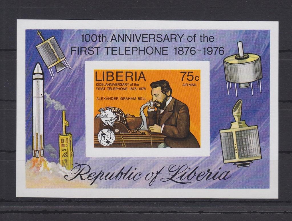 Briefmarken-Kalender 2020 - Seite 2 74851910