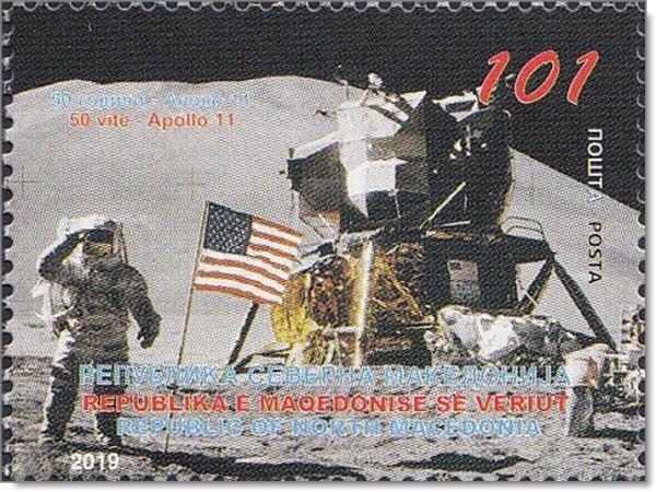 ● Briefmarken-Kalender 2021 - Seite 8 98102310