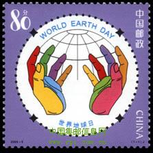 ● Briefmarken-Kalender 2021 - Seite 7 Briefm24