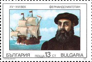 ● Briefmarken-Kalender 2021 - Seite 5 Ferdin10