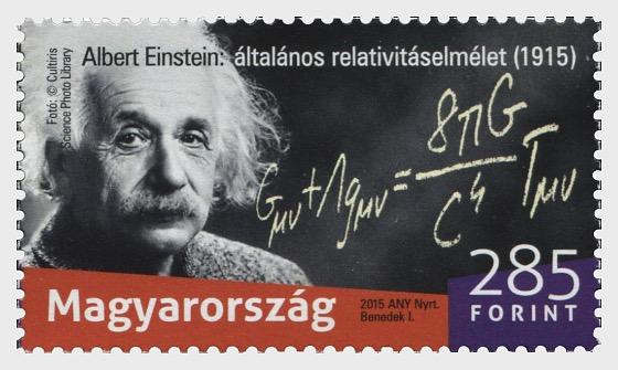 ● Briefmarken-Kalender 2021 - Seite 8 Hu302910