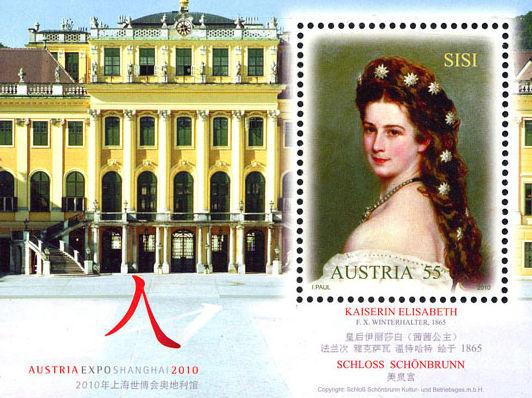 Briefmarken-Kalender 2019 - Seite 15 Image118