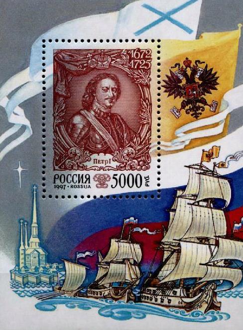 Briefmarken-Kalender 2019 - Seite 13 Image319