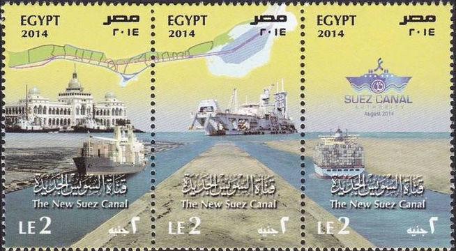 Briefmarken-Kalender 2019 - Seite 5 Image412