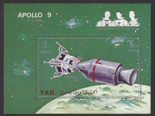 Briefmarken-Kalender 2019 - Seite 3 Image511