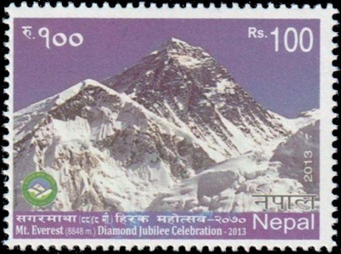 Briefmarken-Kalender 2019 - Seite 10 Image514
