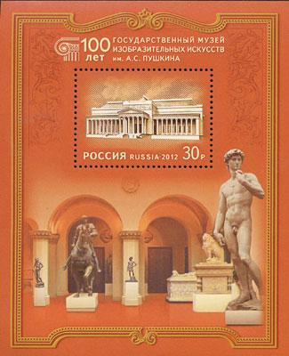Briefmarken-Kalender 2019 - Seite 7 Ru016510