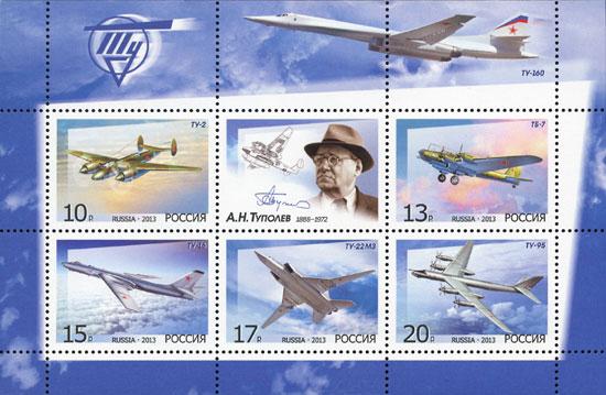 Briefmarken-Kalender 2019 - Seite 6 Ru018810