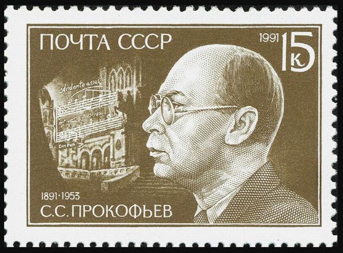 ● Briefmarken-Kalender 2021 - Seite 5 Sergei10
