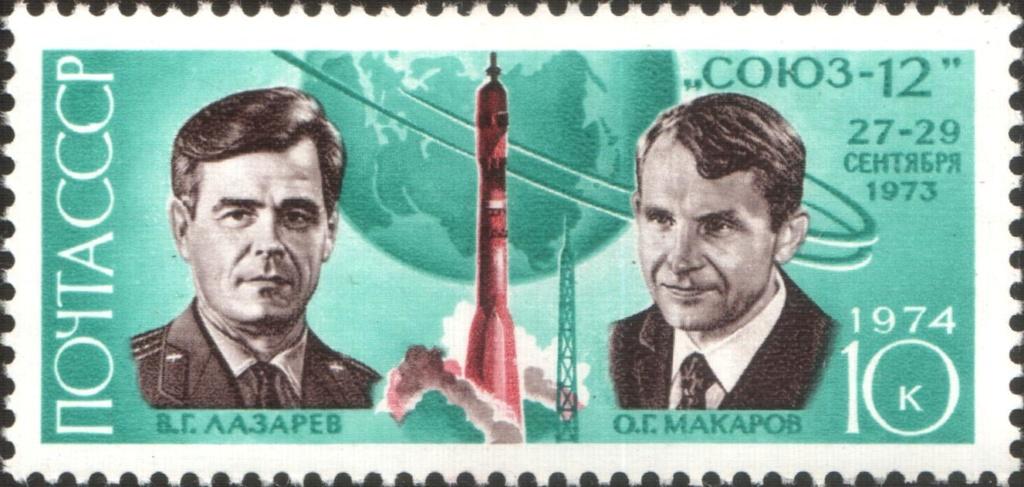 Briefmarken-Kalender 2019 - Seite 11 Ussr_s10