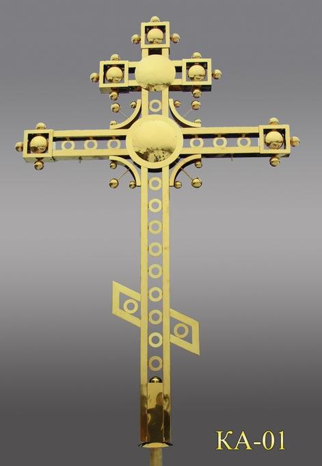 Эзотерические символы и знаки 17-kre10