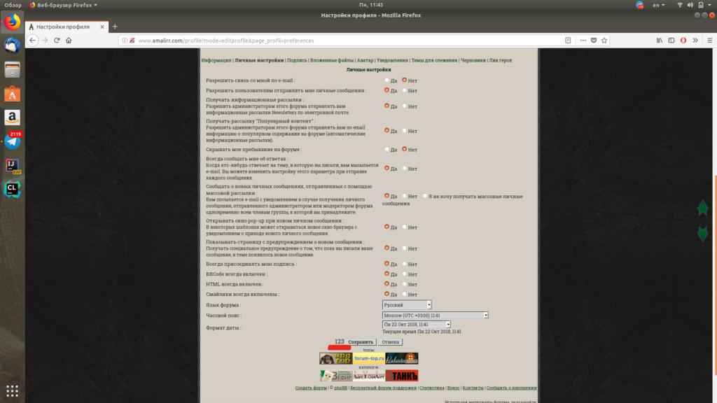 Ошибки/ Изъяны/ Недоработки форума - Страница 2 Image10