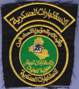 Unknown Iraqi patch Iraq_u11