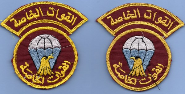 Iraqi Special Forces  Parachute Wings set Iraqi_14