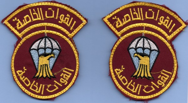 Iraqi Special Forces  Parachute Wings set Iraqi_15