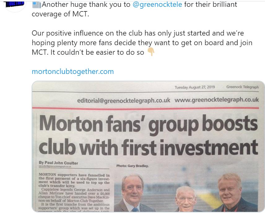 Morton Club Together. Screen37