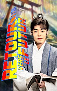 Evénement #132 : Retour vers le Futur ! ( THE END ) Japon210