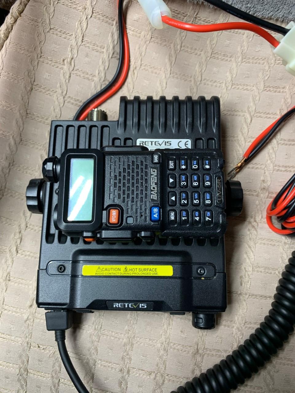radio - Looking for micro dual band radio. 1_rv9510