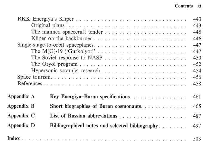 """Livres : """"Energya-Buran"""" de Hendrickx et Vis Energi16"""
