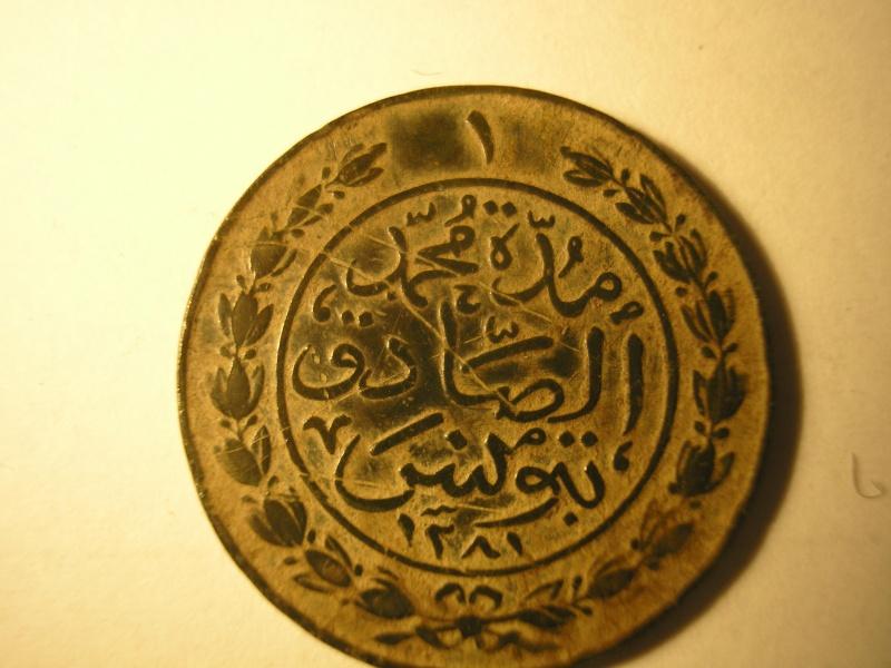 Tunez, 1 kharub, 1864 Pc270215