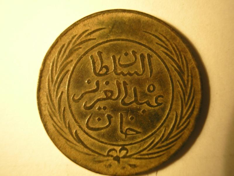 Tunez, 1 kharub, 1864 Pc270216