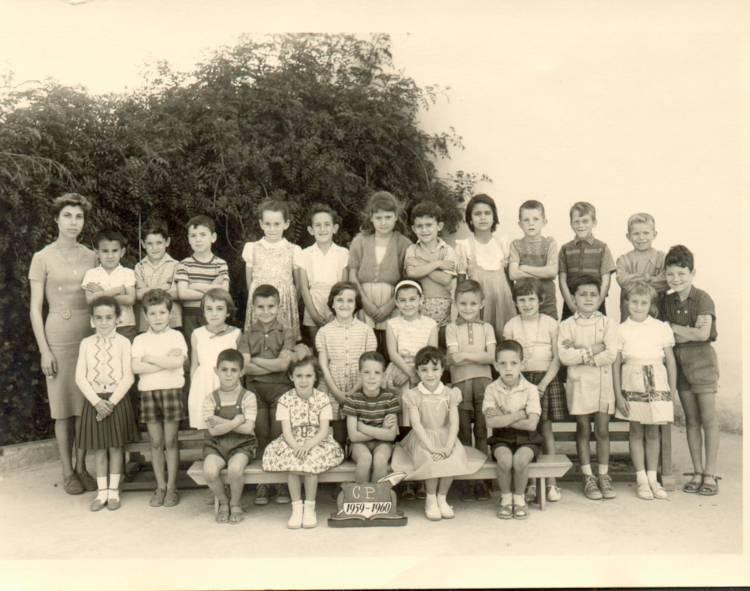 École Jean Jacques Rousseau de Meknes 10827510