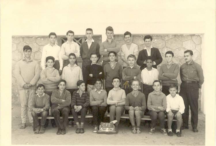 École Jean Jacques Rousseau de Meknes 13426910