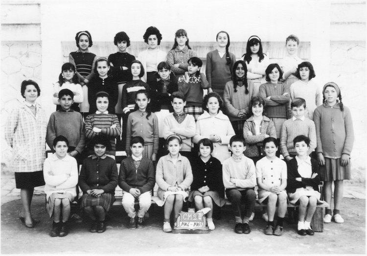 École Jean Jacques Rousseau de Meknes 18584610