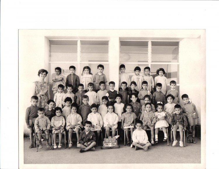 École Jean Jacques Rousseau de Meknes 21264611