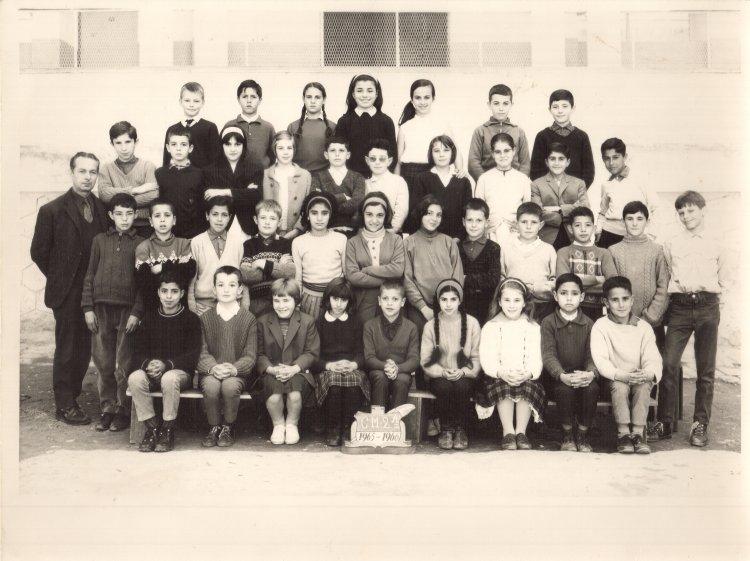 École Jean Jacques Rousseau de Meknes 29577910