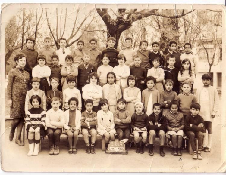 École Jean Jacques Rousseau de Meknes 87970310