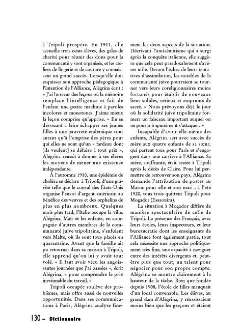 L'ALLIANCE ISRAELITE UNIVERSELLE DE TETOUAN Aj_34112