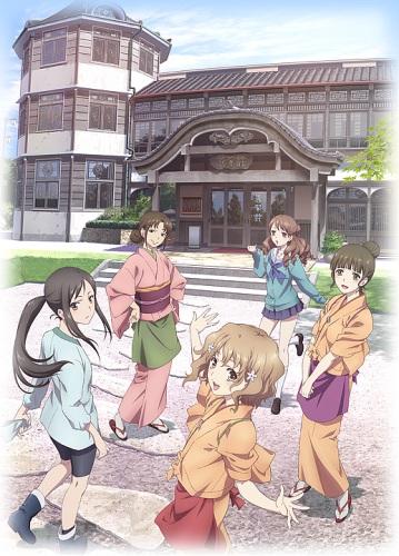 Hanasaku Iroha 5600810