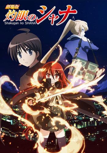 Foro gratis : Fan World Anime - Portal Shakug11