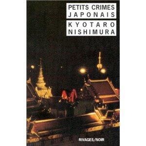 [Nishimura Kyôtarô] Petits crimes japonais 51y9hb10