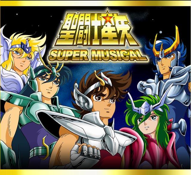 Saint Seiya Super Musical Mimizi10