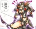 [Manga] Saint Seiya Next Dimension - Page 5 761px-10