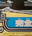 Stade Colisée (聖闘士闘技場) Colise86